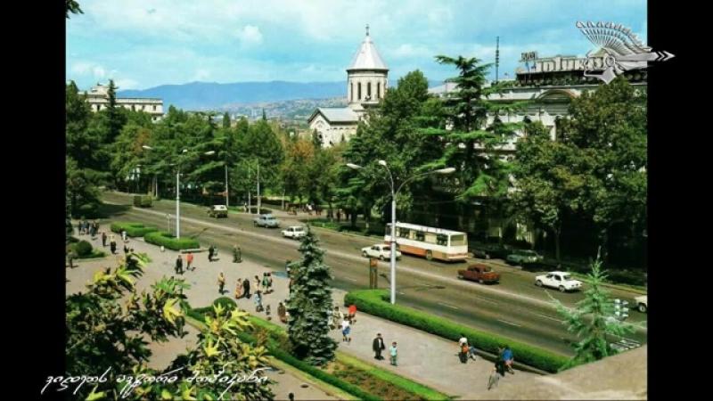 80 - იანი წლების ქართული ჰიტი რომელიც დაივიწყეს - მერაბი დიღმელაშვილი და მარიკა ჭიაბერაშვილი
