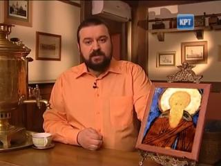 """Феодосий Великий - . (из цикла """"День ангела"""")"""
