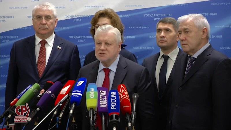 22.12.2017 Сергей Миронов выступил перед пленарным заседанием Госдумы