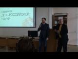 Евгений Ваганов «Как стать успешным автором научных статей»