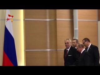 «Лестница - это мой враг»: Земан пожаловался на ступеньку в резиденции Путина