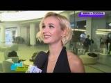 PRO-Новости: съемки клипа Emin и Полины Гагариной на песню