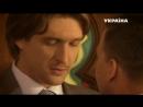 Катина Любовь 14 серия
