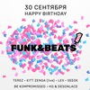 FUNK&BEATS HAPPY BIRTHDAY / 30 СЕНТЯБРЯ / ЛИНИЯ