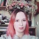 Александра Мустафина фото #28