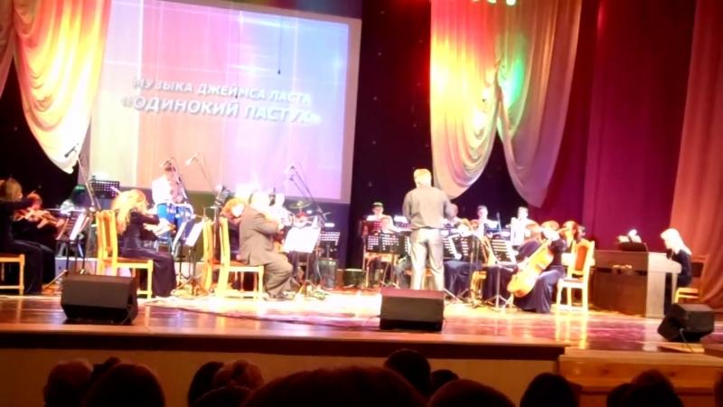 Одинокий пастух - соло на флейте артистка оркестра - Ирина Каллаур - Концертный эстрадный оркестр г.Мозыря (из видео-архива)