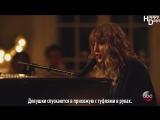 Taylor Swift  New Year's Day (рус.саб)