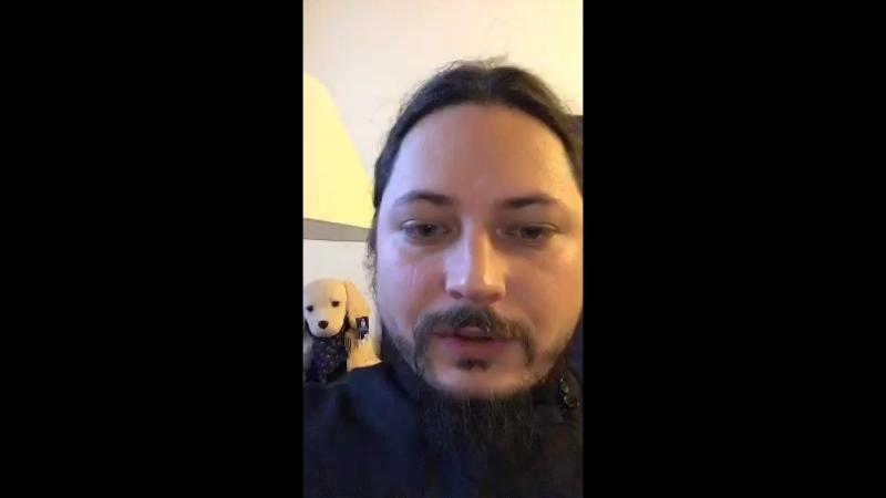 Перископ о.Фотия. 09.02.2018