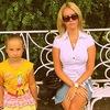 Ksenia Kochina