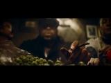 Method Man x Blimes - Hot Damn