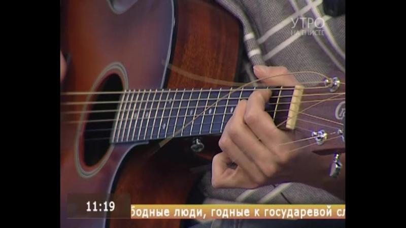 Тимофей Уваров и Александр Филатов - Волчица