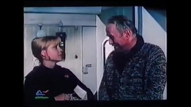 Suse, liebe Suse DDR 1974_1975 Spielfilm mit Jaecki Schwarz