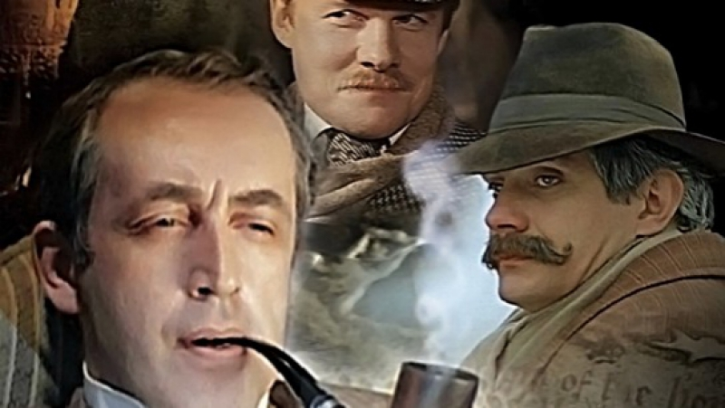 Шерлок Холмс и доктор Ватсон 1979, ( Знакомство ) СССР, детектив
