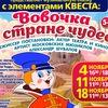 """Музыкальный театр юного актера """"Орфей"""""""
