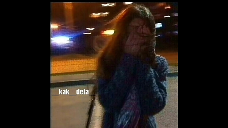 __kak__dela__instakeep_6a48b.mp4