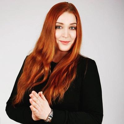 Анна Багрикова