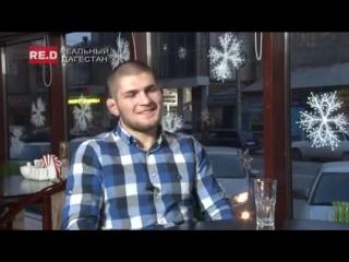 Чемпионский ответ мусульманина!!! Хабиб Нурмагомедов