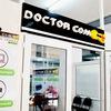 Компьютерная клиника Doctor Com