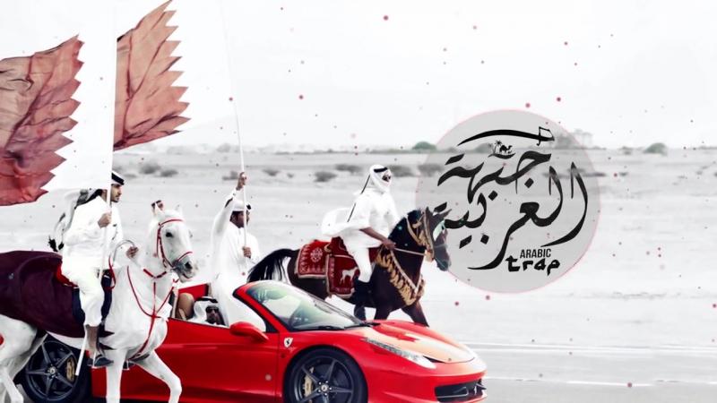 The Crew l Ferrari Gulf Music Mix l Best Arabic Trap l By V.F.M.style