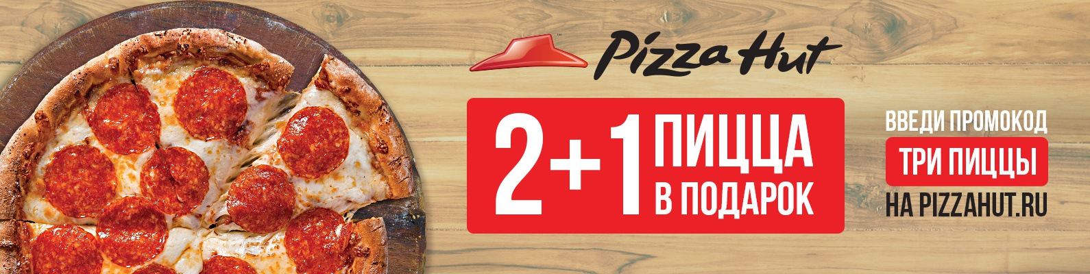 pizza hut market segmentation Solutions will be offered to help little caesars pizza advance in its market share locally here papa johns, pizza hut, and other major pizza companies.