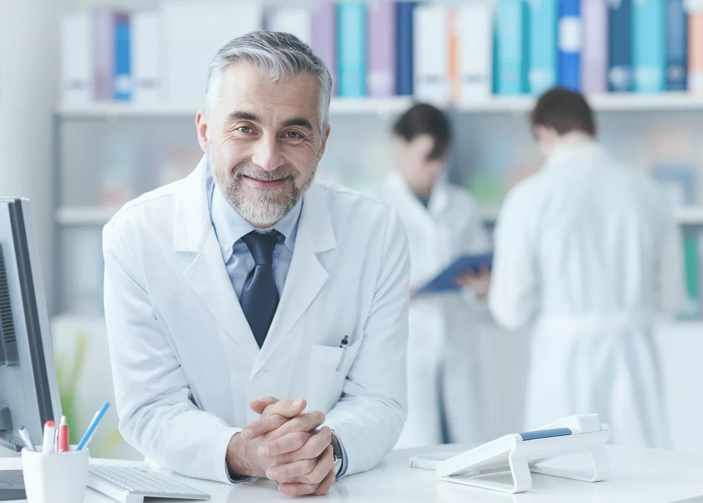 Многопрофильная клиника «Виталис»