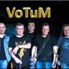 """группа """"VotuM"""""""