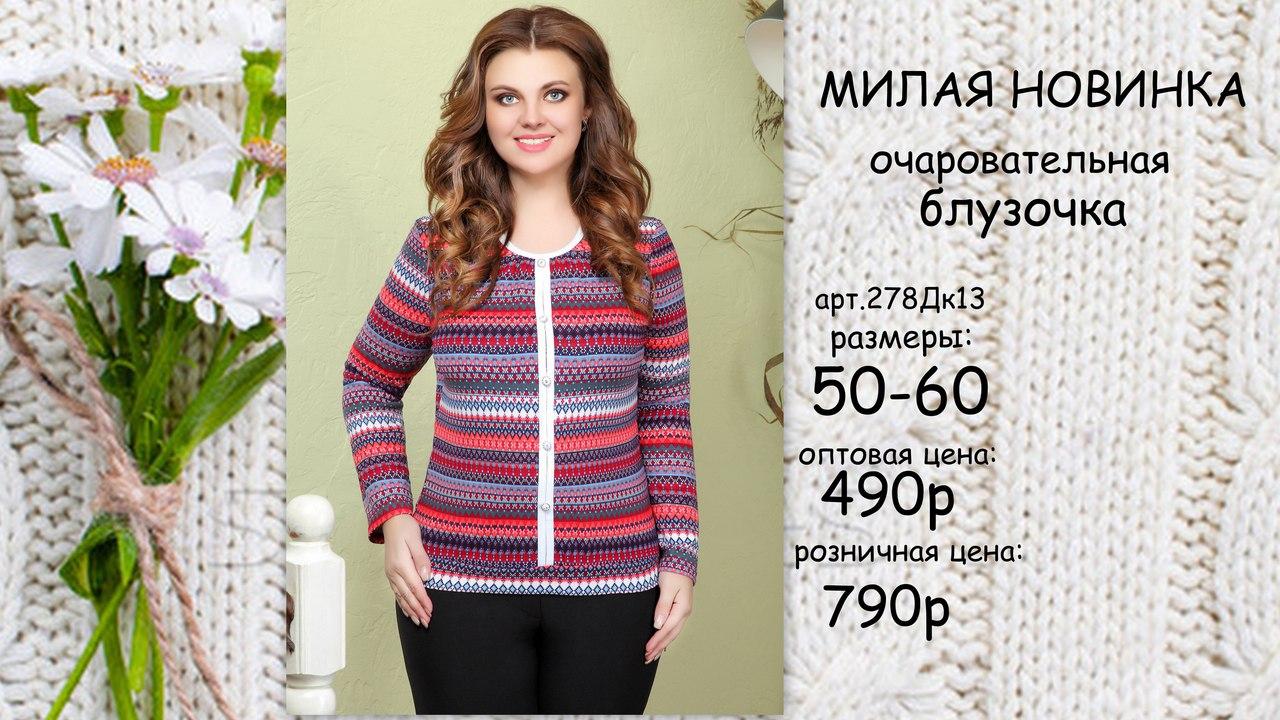 83442a12319 Совместные Покупки Новосибирска