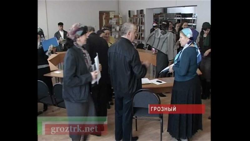 Лучший директор школы - 2012 Чечня.