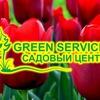 """Садовый центр """"Green Service"""""""