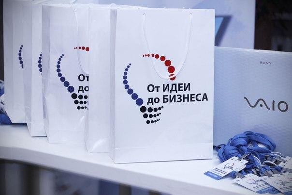 Приглашаем принять участие во Втором «Всероссийском форуме студенчески