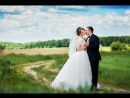 Весілля Кості і Каті