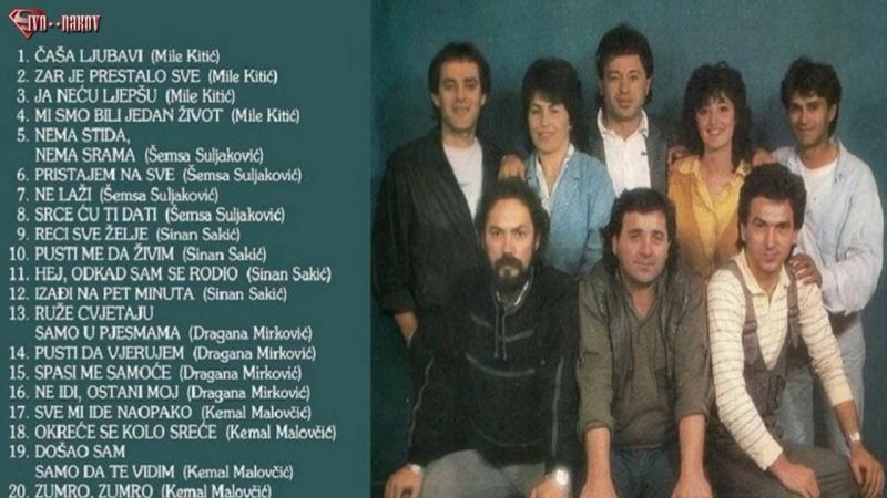 Koktel Juzni Vetar - Mi smo bili jedan zivot (Audio Album)