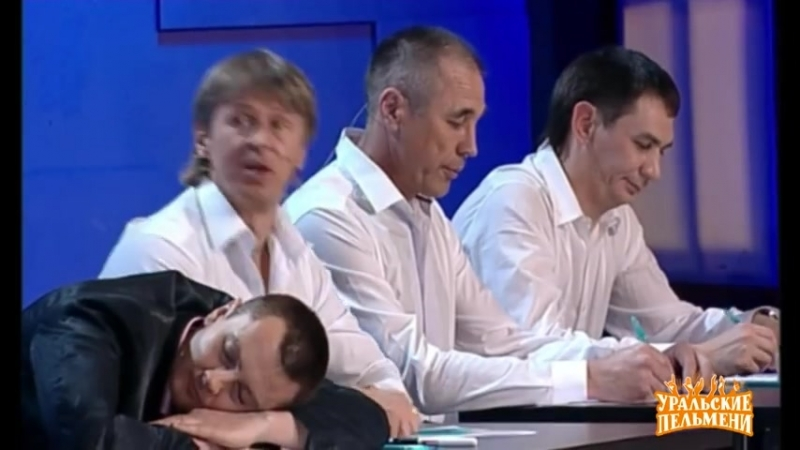 Школа дураков - Наноконцерт - Уральские пельмени