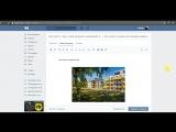 Как создать лендинг пейдж прямо во ВКонтакте