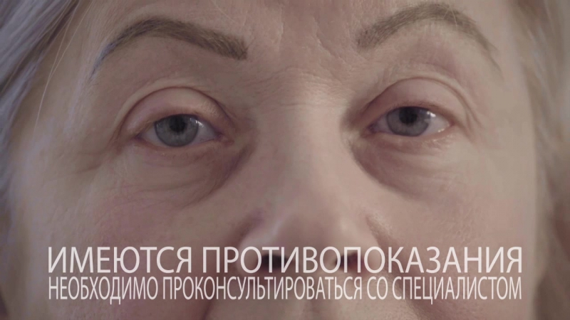 Ангарский центр хирургии глаза
