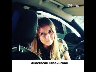 Крушение АН-148: лица трагедии