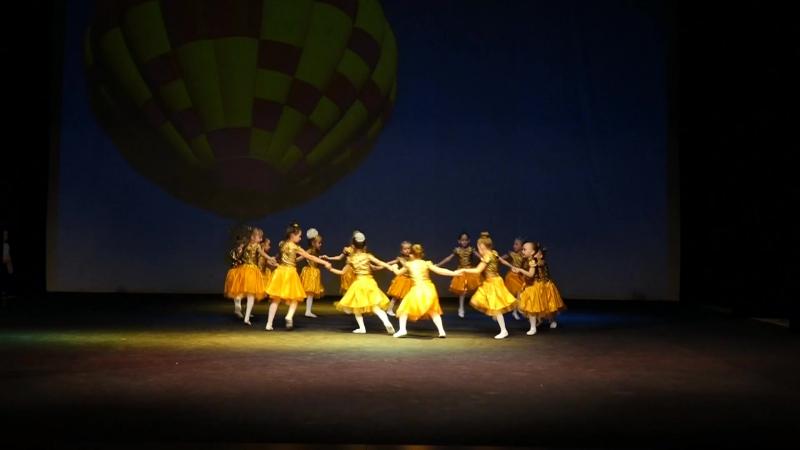 Вокально-хореографическая студия - На воздушном шаре