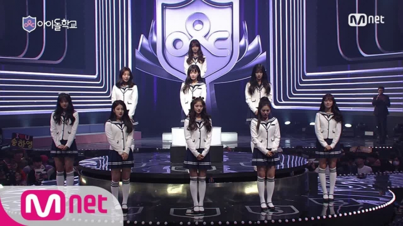 Idol School [최종회]마지막으로 합류하게 될 멤버는؟ 아이돌학교 최종 데뷔 멤버 발표 PART.3 170929 EP.11