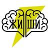 """Школа языков """"Жи Ши"""" в Реутове"""