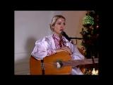 Юлия Славянская - Письмо Украинского солдата домой (High Quality)
