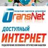 Страница интернет провайдера Trans-Net