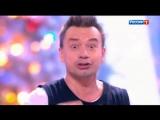 Дискотека Авария - Новогодняя (Новогодний Голубой Огонёк 2018)новогодний  хит. лучшая новогодняя песня. музыка 2000-х