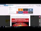 Видеоотчет! 101-ый еженедельный конкурс репостов от суши-бара AKIRA