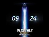 Звёздный пусть: Дискавери / Star Trek: Discovery.1 сезон.Анонс (2017) [HD]