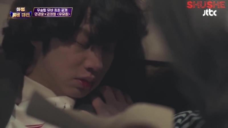 [UkrSub   ShuShe] Min Kyung Hoon X Kim Hee Chul - Falling Blossoms