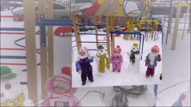 Мы слепили снежный ком…