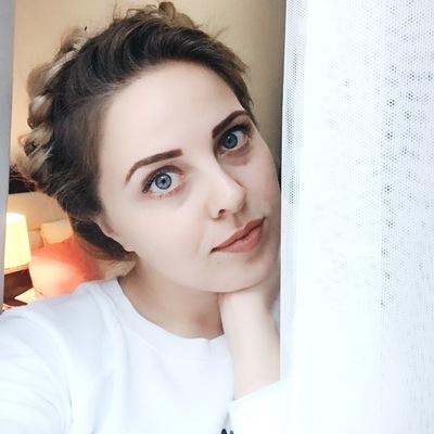 Дарья Максимова