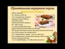 Вкусный морковный торт Морковный торт пошагово с фото Оксана Мицкевич