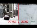 Комунальники VS ОСББ прибирання снігу