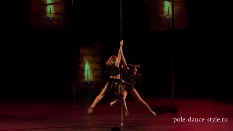 Полина Чунц и Румянцева Ольга. Artistic PD. Постановка Любовь Быкова. Шоу 8D студии Pole Dance Style